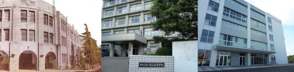 神奈川県立商工高等学校同窓会『雄飛会』 公式サイト